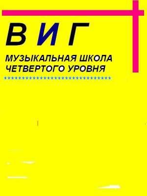 Регистрация в каталогах Новотроицк продвижение сайта компании в социальных сетях
